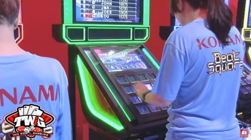 Beat Square Tournament by Konami